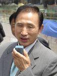 President Elect - Lee Myungbak