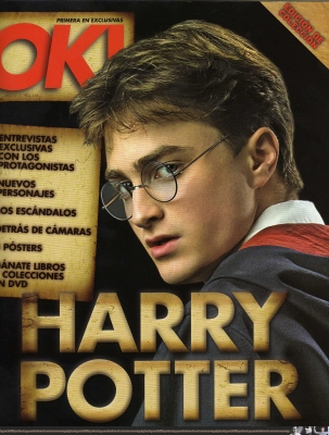 Is harry potter gay