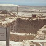 Qumran Caves an old bath