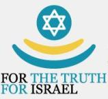 Truth for Isreal