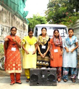 Women\'s Film Team
