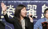 Chinese Christian Worship