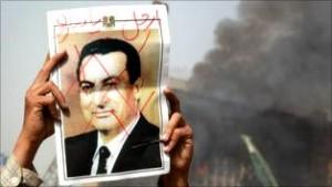 Egyptian President Mubarak