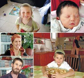 Jewish Fogel family slaughtered by Palestinian terrorists