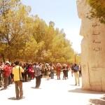 At Memorial of Moses at Mt Nebo in Jordan