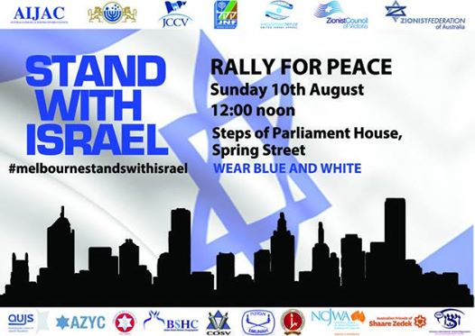 Stand with Israel - Rally for Peace - this Sunday 12 noon in Melbourne